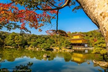 Kyoto (2)