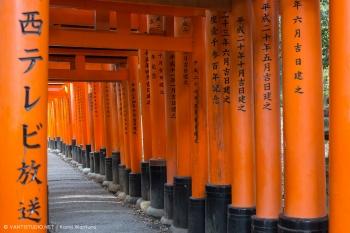 Kyoto (3)